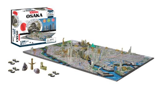 4d Osaka Cityscape Time Puzzle 0